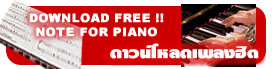 Free popular piano sheet music downloads !