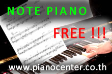 Free Sheet Music Piano